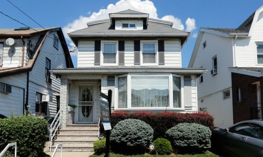 Four Family Home For Sale Marine Park Brooklyn 11234